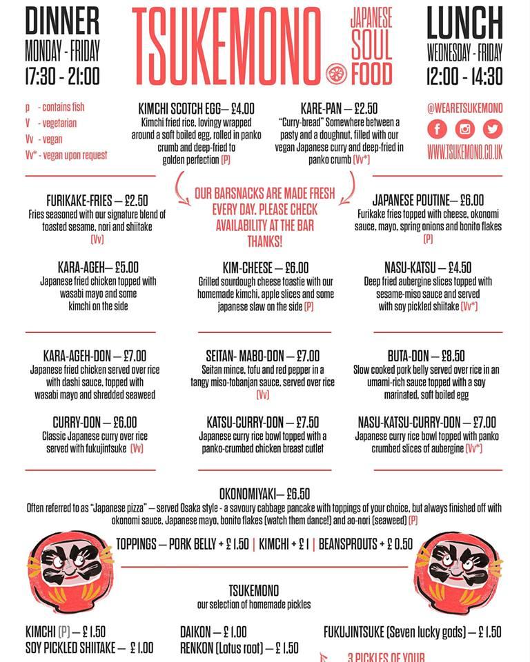 tsukemono menu